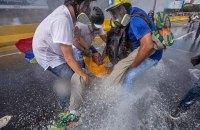 В ходе акции протеста в Венесуэле пострадали 247 человек