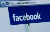 Facebook введе можливість очищення історії авторизацій в інших програмах