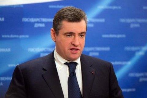 Депутата РФ Слуцького не обрали віце-президентом ПАРЄ