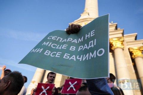 Сім'ї загиблих на Майдані образилися через коментар Богдана про мітинг проти Клюєва