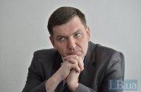 Горбатюк: розслідування майданівських справ зупинилося