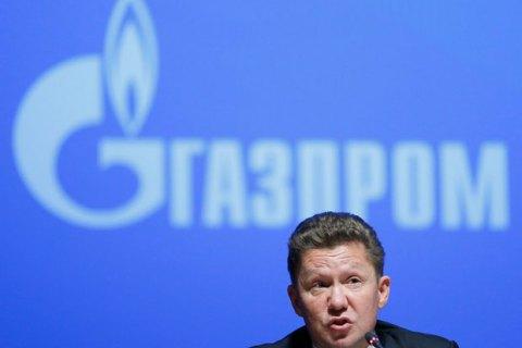 """""""Газпром"""" приостановил поставки газа в Украину"""