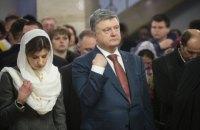 Порошенко ожидает признания автокефалии украинской церкви