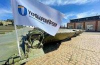 """""""Укроборонпром"""" готов изготовить вдвое больше вооружения и военной техники из-за эскалации со стороны РФ"""