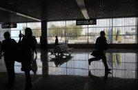 """З аеропорту """"Бориспіль"""" евакуювали пасажирів"""