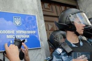 В МВД опровергли информацию о массовых обысках