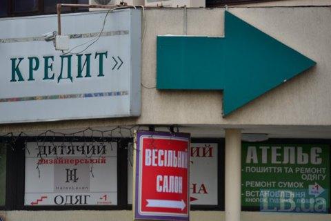 Киевсовет запретил массивные вывески
