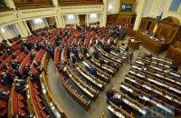 Рада внесла перші зміни в держбюджет-2019