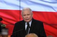 """Владна партія """"Право і справедливість"""" виграла вибори в Польщі"""