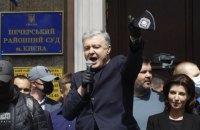 Порошенко вызывают в Печерский райсуд по делу о национализации ПриватБанка