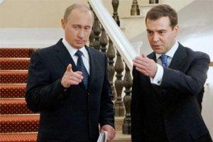 Россию назвали самой богатой из слабых демократий