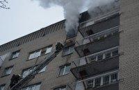 В Днепре горело общежитие медколледжа