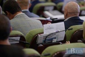 Заседание Киевсовета прервалось из-за сообщения о минировании