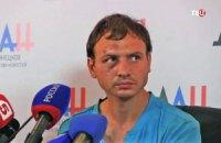 Штаб АТО: захопленого під Мар'їнкою українського військового катували