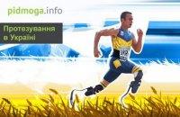 6 міфів про протезування в Україні