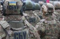 """СБУ освободила студента, задержанного боевиками """"ЛНР"""" за поднятие украинского флага над школой"""