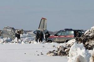 Украинцев в разбившемся под Тюменью самолете не было