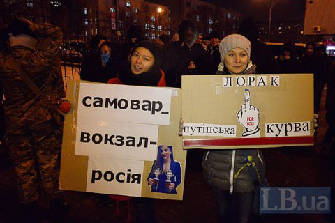 Троє учасників мітингу проти концерту Ані Лорак у 2014 році отримали умовні терміни