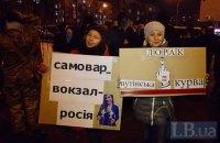 Трое участников митинга против концерта Ани Лорак в 2014 году получили условные сроки