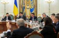 СНБО включит в Стратегию нацбезопасности умиротворение России