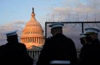 Біля Капітолія США заарештували озброєного чоловіка