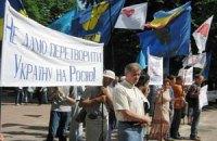 Во Львове оппозиция провела митинг в поддержку украинского языка