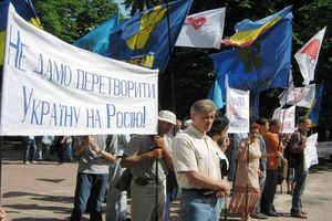 У Львові опозиція провела мітинг на підтримку української мови