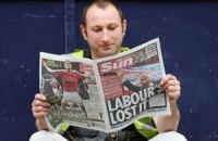 Британський таблоїд з'явиться в Україні під час Євро