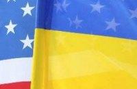 Украина призывает США сохранить отношения стратегического партнерства