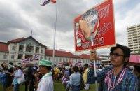 В Таиланде протестующие ворвались в штаб-квартиру армии