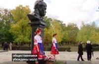 Операция-имитация. Кого оккупационные власти Крыма замаскировали под украинцев