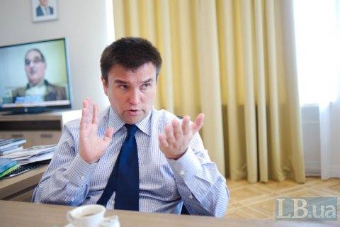 Климкин назвал сказками разговоры о вступлении в ЕС за 5-10 лет
