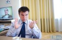 Клімкін назвав казками розмови про вступ у ЄС за 5-10 років