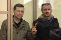 Верховный суд РФ оставил без изменений приговор украинцам Дудке и Бессарабову