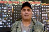 СБУ затримала Вано Надірадзе
