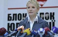 Тимошенко приглашает всех на Lb.ua