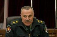 Турчинов призначив голову СБУ у Донецькій області