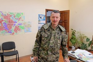 Командира слов'янських бойовиків Гіркіна помітили в Горлівці