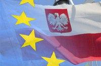 Экономика Польши показала рост на фоне кризиса еврозоны