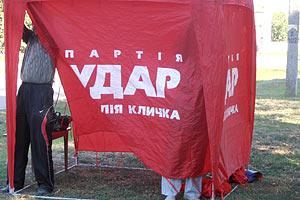 """Два """"ударовца"""" снялись с выборов в пользу кандидатов от ОО"""