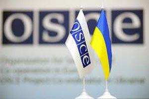 ОБСЕ отложила отъезд из Украины наблюдателей за выборами