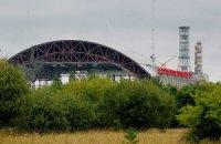 Из Чернобыльской зоны сделают крупнейший в Украине заповедник