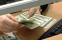 Официальный курс гривны превысил 27 единиц за доллар