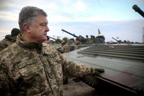 Порошенко утвердил государственный оборонзаказ на 2019-2021 годы
