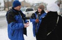 Російські спостерігачі в складі місії ОБСЄ спробують потрапити в Україну в понеділок