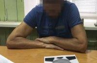 СБУ затримала колишнього співробітника МВС за підозрою в роботі на ФСБ