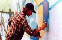20-летний днепропетровчанин разрисовал граффити электричку «Харьков – Изюм»