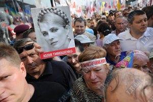 У Печерского суда собираются сторонники Тимошенко