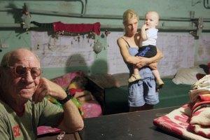 У зоні бойових дій на Донбасі загинули близько 60 дітей