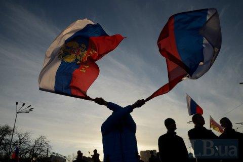 В Белгород-Днестровском признали Россию агрессором